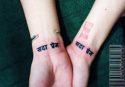Couples Tattoos For Ideas