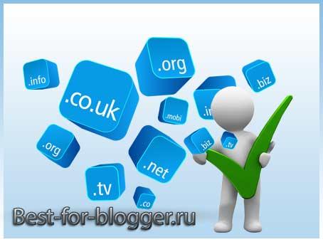 Kak zaregistrirovat sobstvennyj domen dlja bloga na Blogspot
