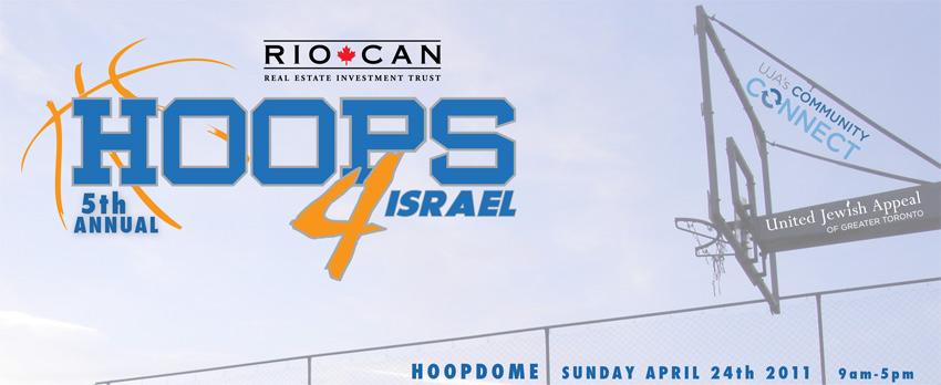 Hoops 4 Israel