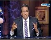 - برنامج آخر النهار  - مع محمود سعد  حلقة السبت 22-11-2014