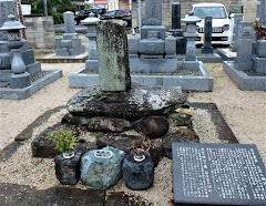 立原久綱の墓(島根県松江市東津田町 長源寺)