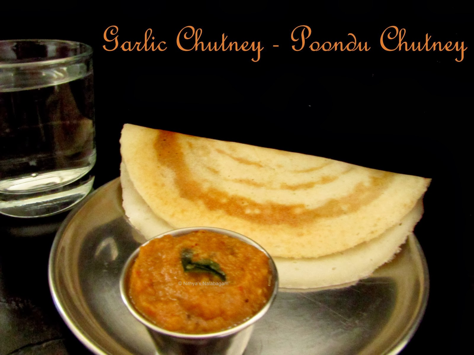 Garlic Chutney
