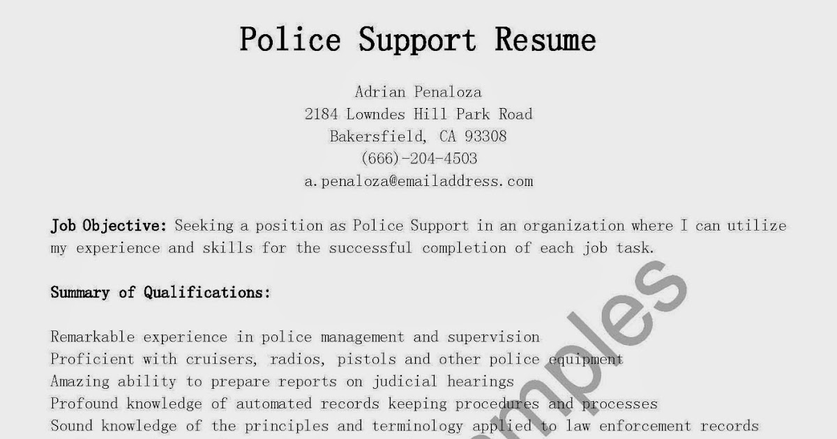 resume samples police support resume sample