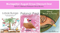 Aug Deal For Members
