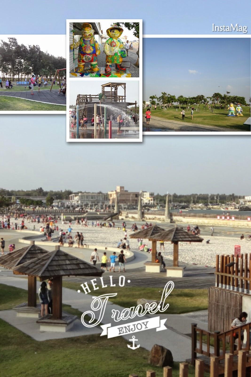 除了很大一遍的親子沙灘之外,旁邊也還有噴水設施、公園也有遊樂器材,基本上很適合帶小朋友來玩個一整天,有吃有喝又有得玩。草皮的空地也很大,因為靠海邊所以風也蠻大的,因此很多人來放風箏。