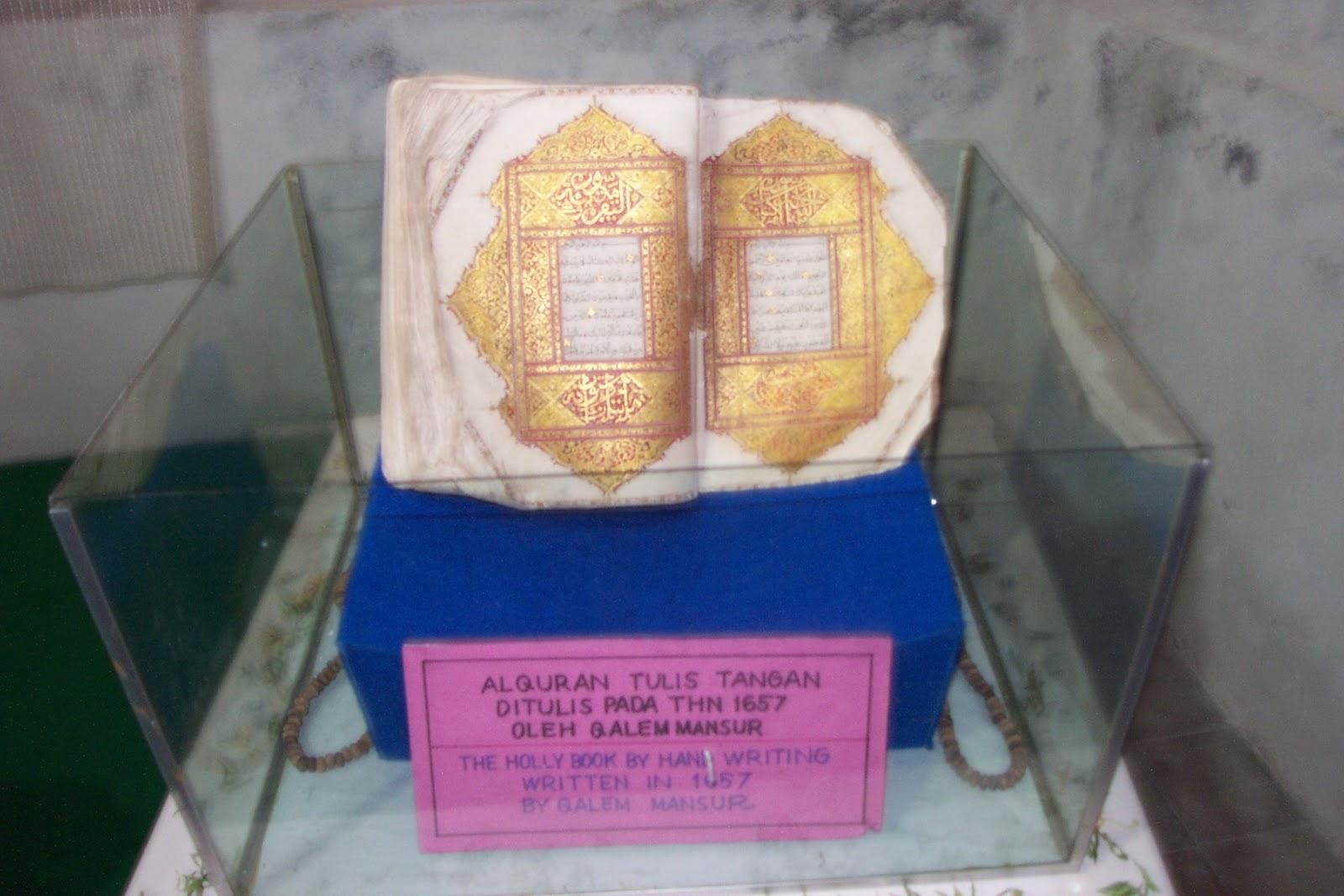 Sejarah Tidore: Sejarah Singkat Tidore