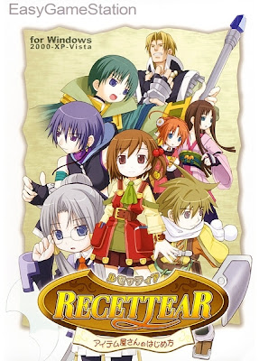 Download Recettear: An Item Shop's Tale PC Game Mediafire img