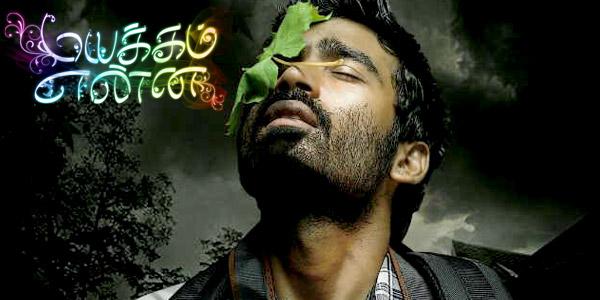 7aum Arivu 2011 Tamil 1CD Suara DVDRip XviD ESubs 11