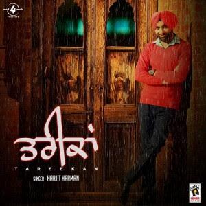 Tareekan - Harjit Harman Punjabi