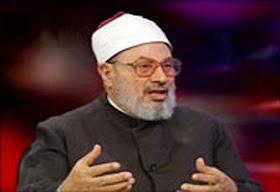 يوسف - مؤلفات الدكتور يوسف القرضاوي Download