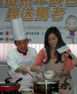 Arte culinario Taiwanes