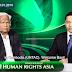 ආසියාවේ මානව හිමිකම් – HUMAN RIGHTS ASIA WEEKLY ROUNDUP – දැන් බලන්න.