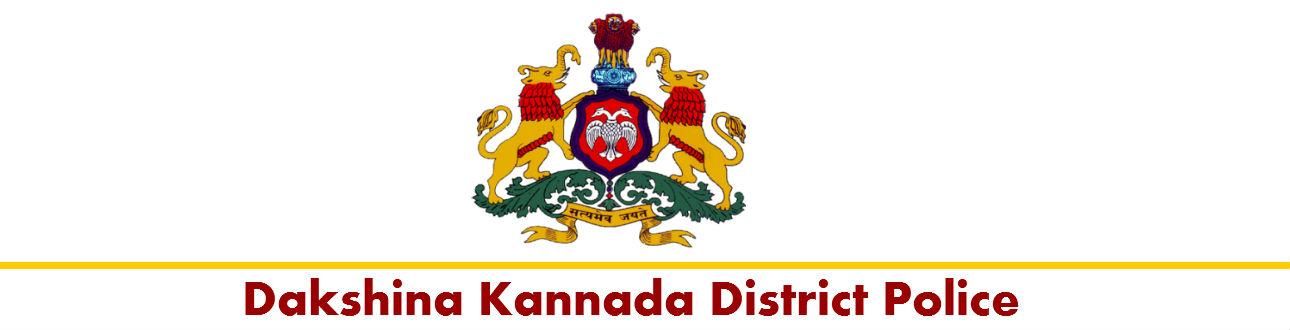 Dakshina Kannada Police