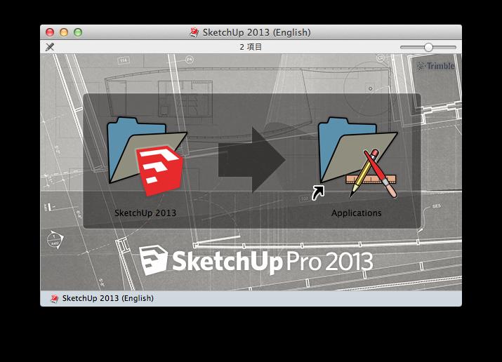 Sketchup mac sketchup pro 2013 sketchup make 2013 release for Sketchup 2013