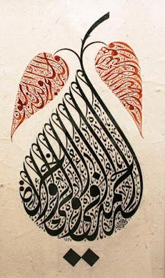 Kaligrafi Jambu Diwani Jali