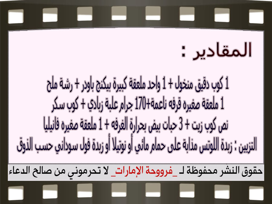 http://4.bp.blogspot.com/-cl_R4dFGTYI/VjiairXv02I/AAAAAAAAYUg/Zo0b9t9ewDQ/s1600/3.jpg