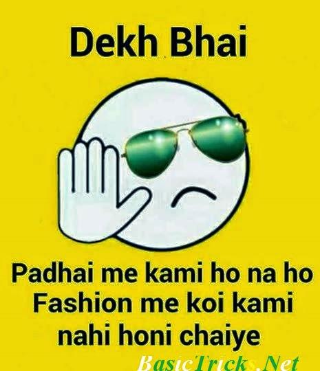 Funny, Cute, Exam, Attitude & Best Whatsapp DP Images ...