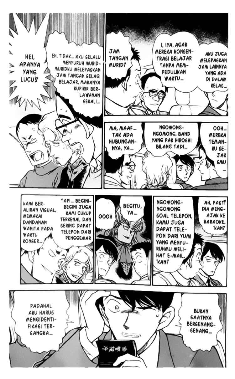Dilarang COPAS - situs resmi www.mangacanblog.com - Komik detective conan 329 - kesempatan menang miwako 330 Indonesia detective conan 329 - kesempatan menang miwako Terbaru 5|Baca Manga Komik Indonesia|Mangacan