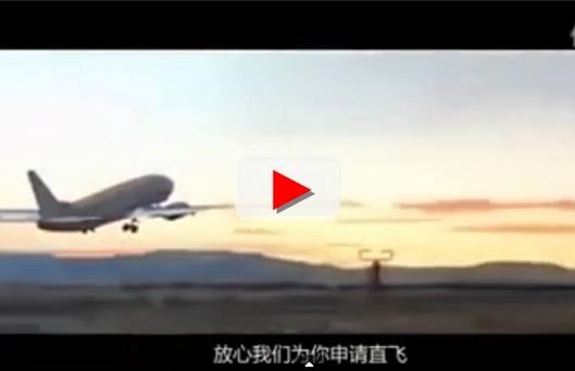 Video pesan mengharukan untuk Malaysia Airlines - Youtube