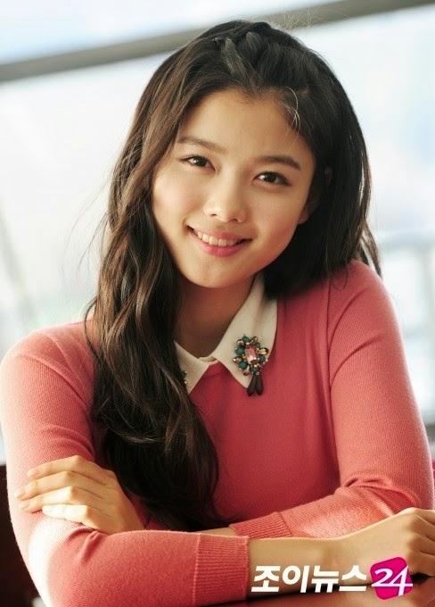 Biodata Kim Yoo Jung