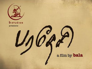 Free Paradesi MP3 Download, Free  Paradesi Songs download, Paradesi Tamil Movie Songs,   Paradesi Free MP3 download,   download Paradesi Songs Free, download Paradesi MP3 Free, Paradesi Tamil Songs, Paradesi, Paradesi Mp3 Free, Paradesi songs Free, Free download Movie MP3 songs, Movie mp3 songs download free, tamil Movie mp3 songs download free,  Paradesi Cast:  Adharvaa, Dhansika, Vedhika, Uma Riyaz Khan Director: Bala Production: Bala Music Director: G. V. Prakash KumarParadesi Cast:  Adharvaa, Dhansika, Vedhika, Uma Riyaz Khan Director: Bala Production: Bala Music Director: G. V. Prakash Kumar, Free download 2012 year Songs, Free download 2012 year MP3,