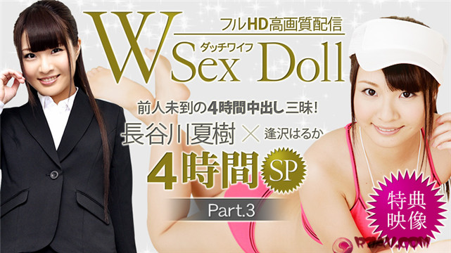 XXX-AV 22524 長谷川夏樹 フルHD W Sex Doll ダッチワイフ 中出し三昧 Part.3R2JAV Free Jav Download FHD HD MKV WMV MP4 AVI DVDISO BDISO BDRIP DVDRIP SD PORN VIDEO FULL PPV Rar Raw Zip Dl Online Nyaa Torrent Rapidgator Uploadable Datafile Uploaded Turbobit Depositfiles Nitroflare Filejoker Keep2share、有修正、無修正、無料ダウンロード