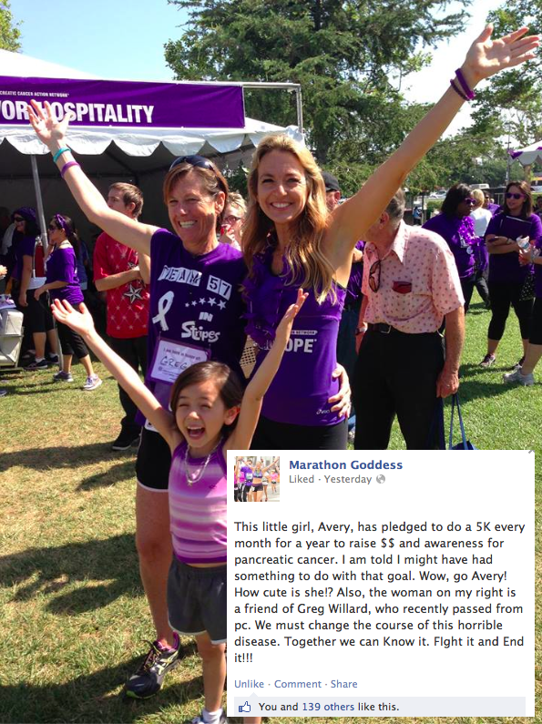 Julie and Avery stand in the Marathon Goddess pose at the PurpleStride LA event!