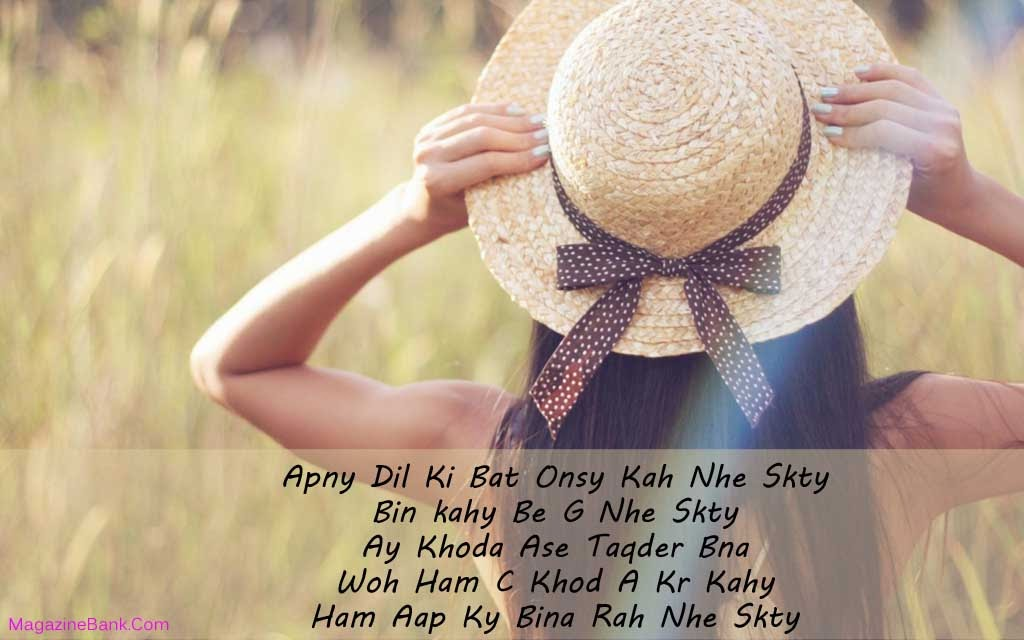 Love Quotes For Him Shayari : Hindi Love Quotes Love-quotes-for-her-in-hindi