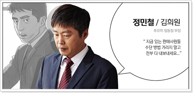 2015韓劇 錐子線上看
