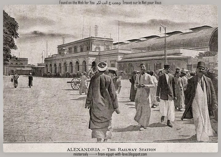 Alexandria Train Station (from blog - From Egypt with Love)