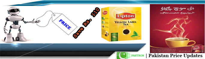 Lipton Yellow Label and Supreme