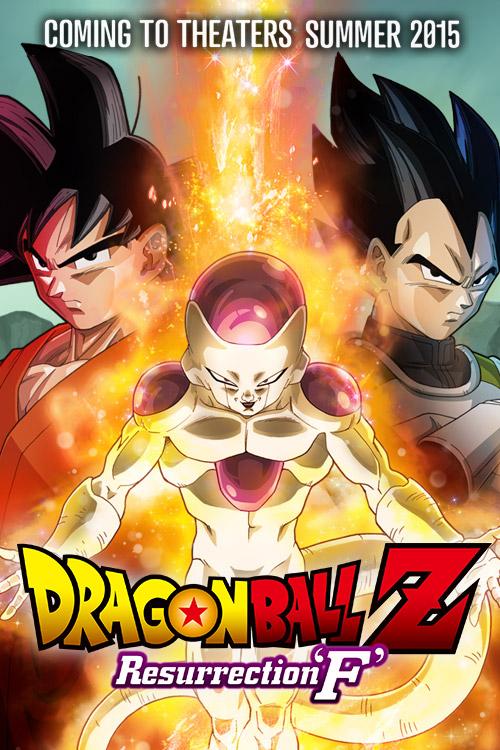 Dragon Ball Z: Resurrection  F ดราก้อนบอลแซด เดอะมูฟวี่ การคืนชีพของฟรีสเซอร์