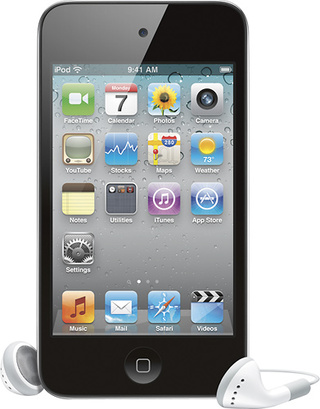 Free ipod touch 5g giveaway sweepstakes