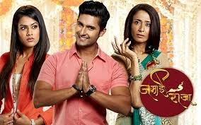 TRP & TVT Rating of Ek Haseena Thi serial