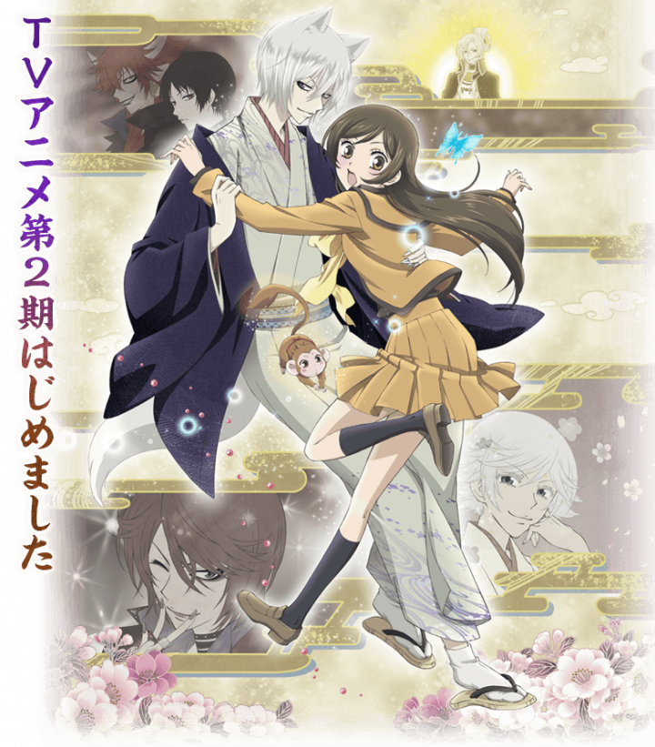 Kamisama Hajimemashita ya tiene vídeo promocional de su segunda temporada