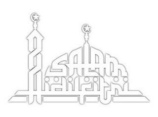 Kata Ucapan Lebaran 2014 - Idul Fitri 1 Syawal 1435 Hijriah