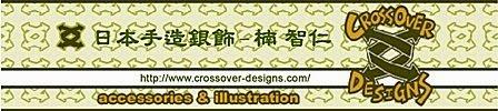 Crossover Designs