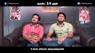 Vasuvum Saravananum Onna Padichavanga – Dialogue Promo 1 | Arya, Santhanam