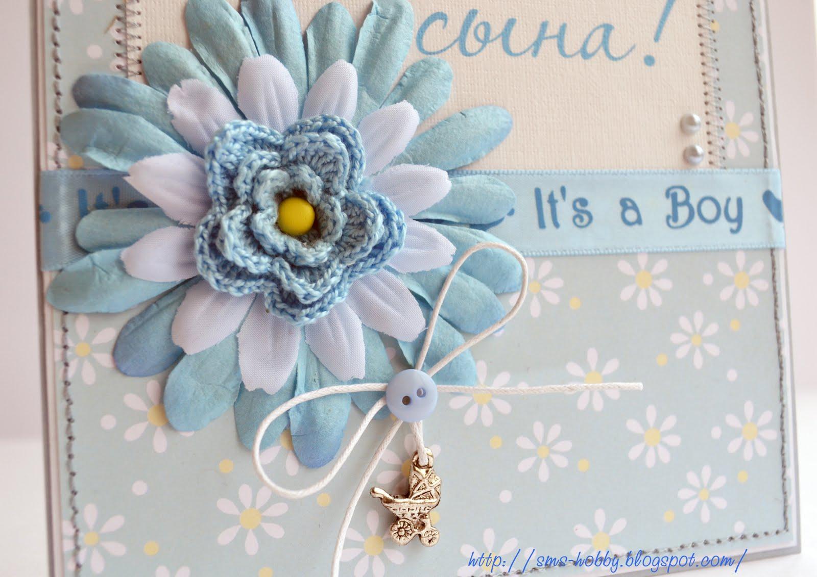 Поздравления с днем рождения на татарском