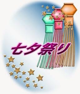 七夕祭りの無料イラスト見本