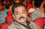 Uttama Villaina Hyd Audio Event photos-thumbnail-20