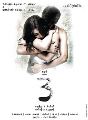 3 (I) (2012) Dhanush's Tamil Movie Free Download