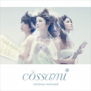 cossami - tricolour mermaid トリコロール マーメイド
