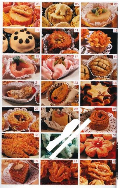 Samira , Gâteaux traditionnels 3.pdf , Samira , Gâteaux traditionnels 3.pdf