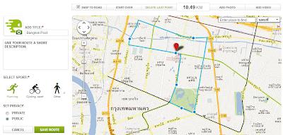 endomondo, route, วัดระยะทาง, ไม่ใช้ GPS