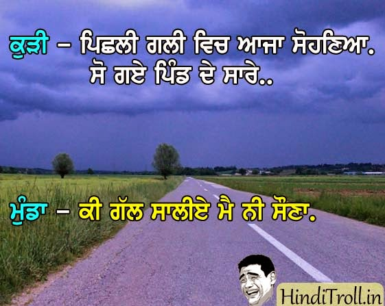 am funny punjabi funny quotes punjabi comments wallpaper punjabi funny ...