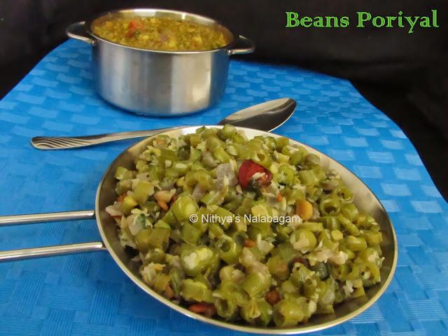 Beans Fry