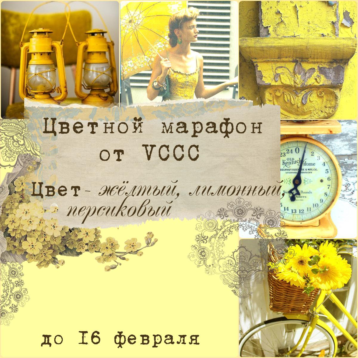 http://vintagecafecard.blogspot.ru/2015/02/2.html