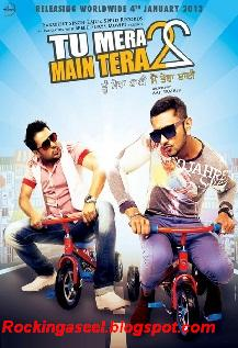 Download Tu Mera Bhai Mai Tera Bhai Full Movie | Rocking Aseel Blog ...