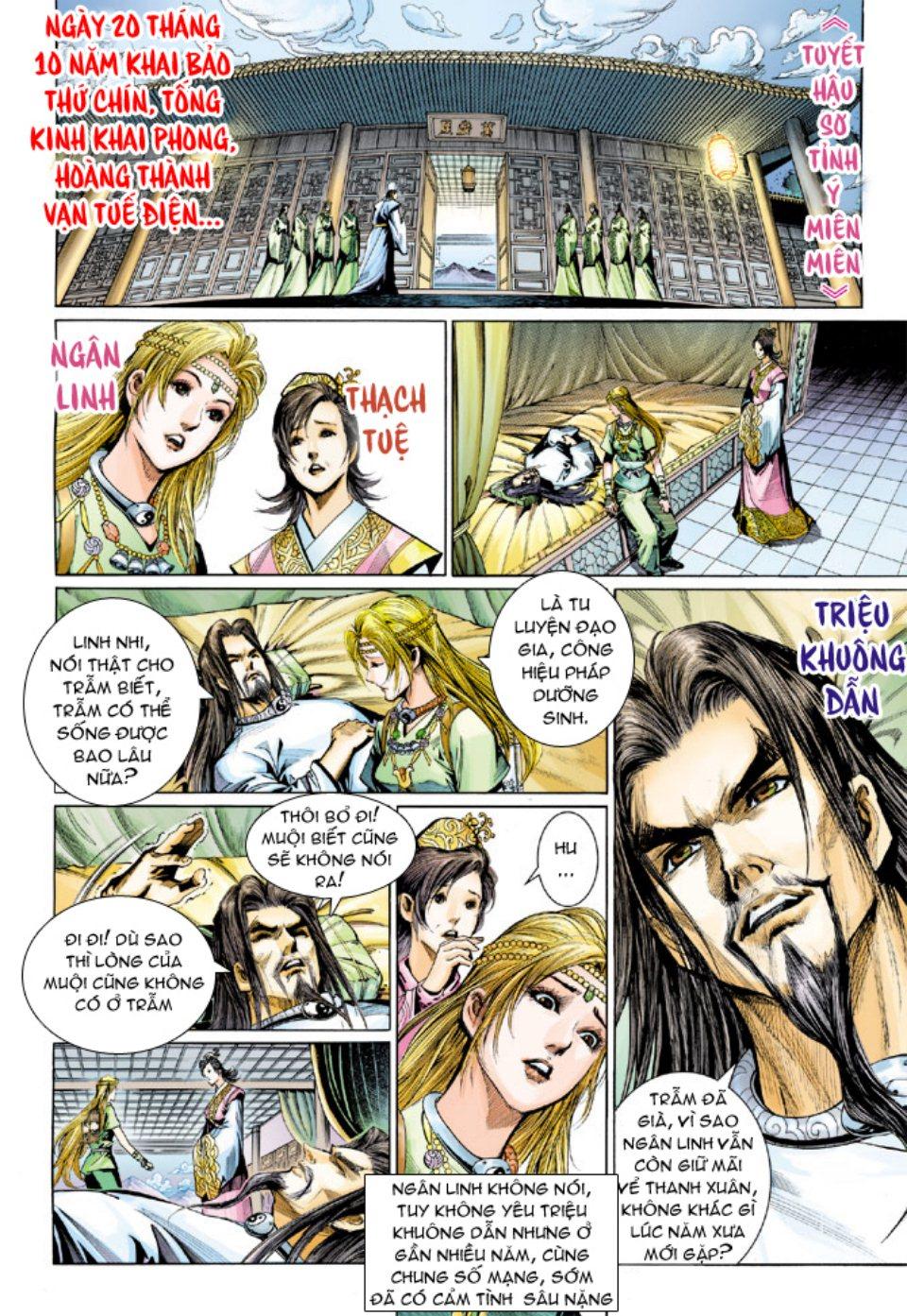 Thiên Tử Truyền Kỳ 5 - Như Lai Thần Chưởng chap 214 - Trang 29